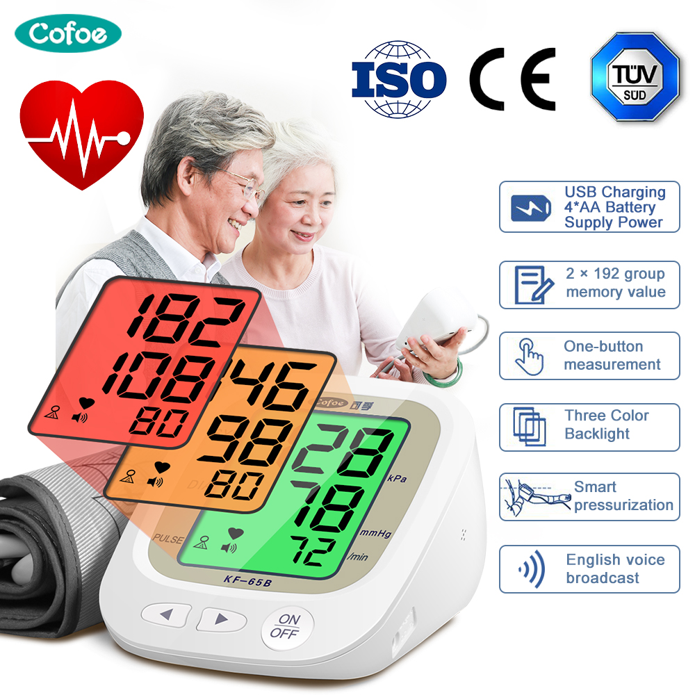 Cofoe Automatic Upper Arm Blood Pressure Monitor Voice Digital USB Charing Sphygmomanometer Measuring Blood Pressure& Pulse Rate
