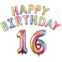 Градиент цвета любовь 16 дюймов фольгированные буквы «С Днем Рождения» шар Радуга количество шары для свадьбы и дня рождения вечерние Baby Shower Декор