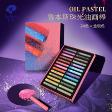 Paul rubens artista profissional pintura a óleo pastel 24 cores glitter definir graffiti pastel macio desenho caneta para suprimentos de arte