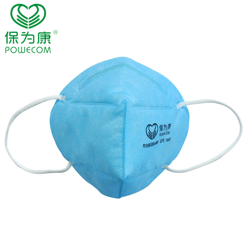 Wholesale Bao Wei Kang 9600 Disposable Dust Mask Industrial Anti-Dust Haze PM2.5 Nonwoven Fabric Face Mask