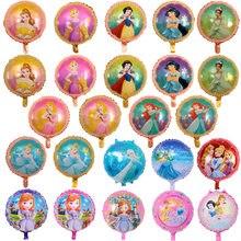 Globos redondos de helio de 18 pulgadas para niños, decoraciones para fiesta de cumpleaños, Blancanieves, Elsa, Princesa, 1 unidad