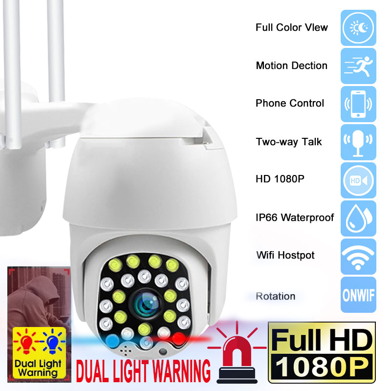 1080P Cloud Wifi PTZ Camera Waterproof 2MP Full Color Auto Tracking CCTV Security IP Camera 4X Digital Zoom Speed Dome Camera IP