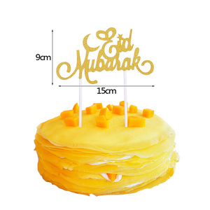 Image 4 - Goud Zilver Glitter Eid Mubarak Cupcake Toppers Eid Ramadan Festival Bunting Islamitische Moslim Mubarak Party Decoratie
