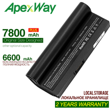 ApexWay6600mAh черный Аккумулятор для ноутбука Asus Eee PC 1000 1000H 1000HA AL23-901 AL24-1000 AP23-901 1000HD 1000HE 1000HG 901 904HD