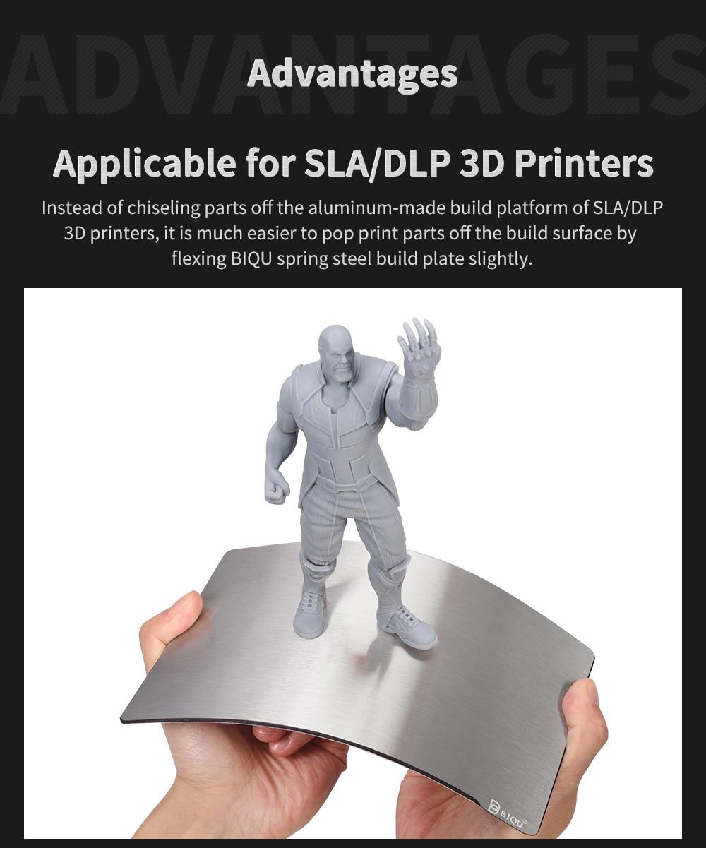 光固化DLP打印弹簧钢板软磁片套装_04