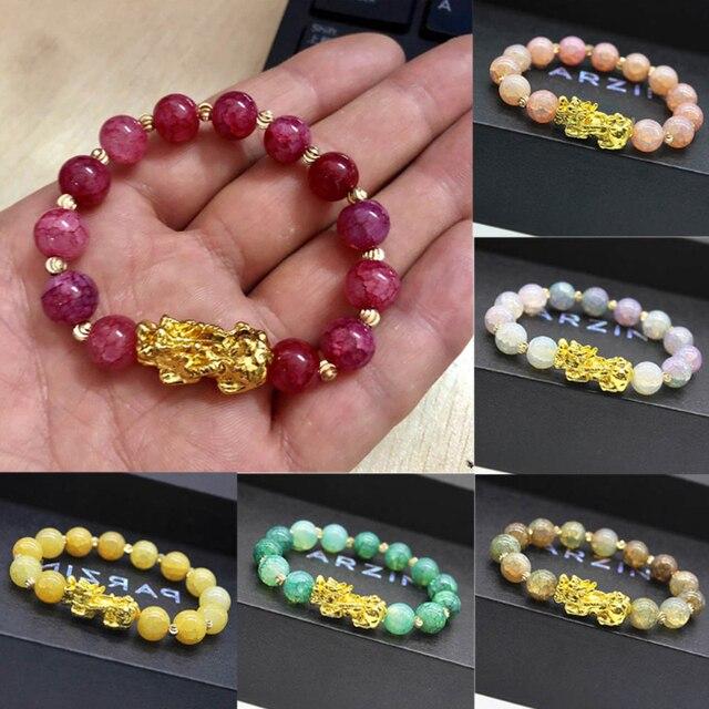 Pixiu-pulsera de guardián de la suerte para hombres y mujeres, pulseras de hilo de cuentas de la riqueza, Fengshui chino, Unisex 5