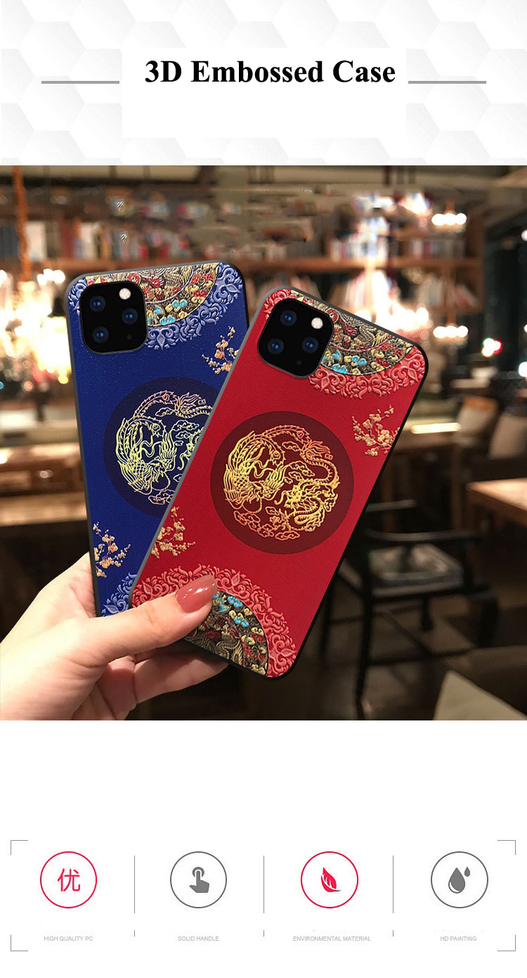 Embossed 3D Antiquity Style Shockproof Cover Case for iPhone 12 Pro Max