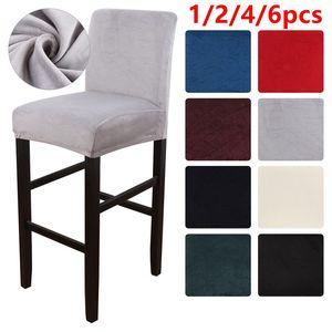 1/2/4/6 Uds de terciopelo de Bar cubierta elástica para silla funda del banquete de boda de fiesta habitación silla alta para taburetes protección de asiento cubierta
