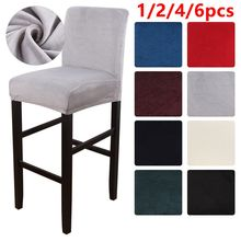 1 2 4 6pcs Velvet Plush Bar Chair Cover Elastic Slipcover Banquet Wedding Party Room High