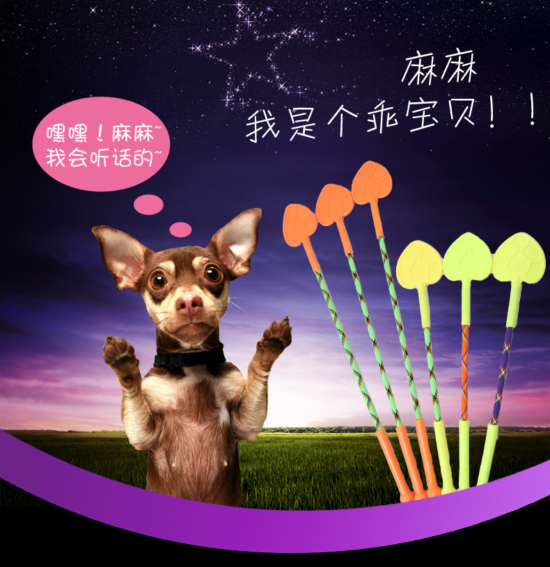 Dog Pet Dog Trainer Dog Training Supplies Ai Xin Pai Beat Dog Stick Dog Training Rod Discipline Shoot Dog Supplies