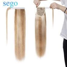 """SEGO, 1""""-22"""", 80 г-95 г, магические хвосты для наращивания, человеческие волосы, прямые, не Реми, бразильские, на ремешке, вокруг конского хвоста, для женщин"""