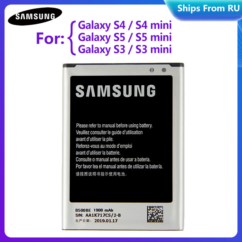 gaixample.org Batteries Accessories Original Samsung EB-B500BE ...
