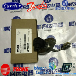 024-33725-000 YORK York YFS compressor oil level switch 024W33725-000