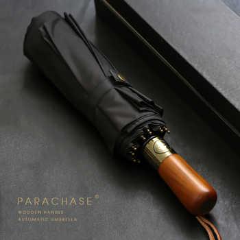 PARACHASE grand parapluie hommes Business Style 115cm automatique parapluie pluie Double couche 10K coupe-vent grands parapluies de Golf en bois