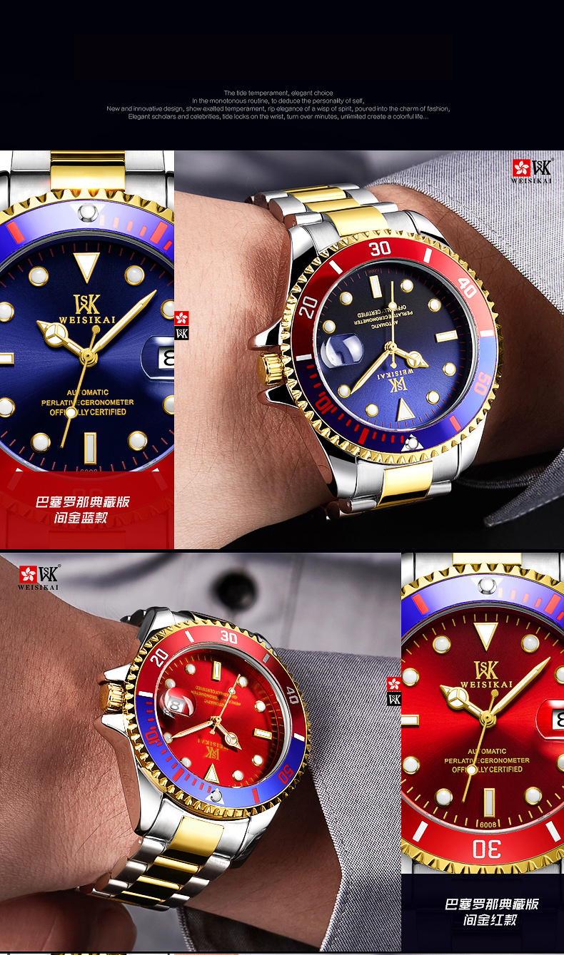 H67fe249e6a4a49878ccd2666f6cf43eba WEISIKAI Diver Watch Automatic Mechanical Watches Sports Top Brand Luxury Men's Diving Watches Male Wristwatch Relogio Masculino