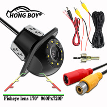 Straw-Hat Rear-View-Camera Reversing Parking-Ccd Night-Vision Automatic 170 Hongboy 8