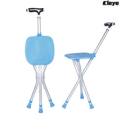 Cleye ze stopu Aluminium składane kuli stołek i regulacji wysokości światło w zestawie różdżka krzesło producenci sprzedaży bezpośredniej na