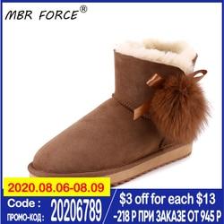 MBR FORCE/женские короткие зимние ботинки из овечьей кожи, овечьей кожи, овечьей шерсти, с меховой подкладкой; Стильные зимние ботильоны с помпо...