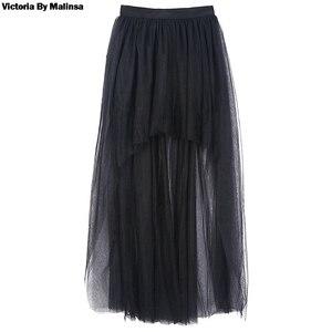 Image 5 - Womens Tulle Tutu Long Black Skirts Sexy Asymmetry Vintage Steampunk Skirts Women Long Burlesque Corset Skirt Black Plus Size