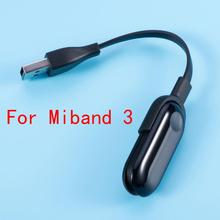 Charger Adapter Wire For Xiaomi Mi Band 3 Miband 3 Smart Wristband Bracelet Mi Band 3 Replacement USB Charging Cable