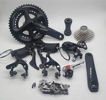 Набор компонентов для шоссейного велосипеда SHIMANO 105 R7000, 50/34t 53/39T 52-36T 170/172,5 мм 165/175 мм R7000