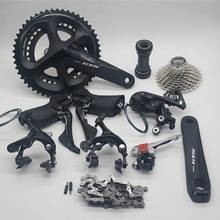 Bicycle-Groupset-Group-Set Road-Bike SHIMANO R7000 with Brake-50/34t 53/39T 52-36T 170/172.5mm