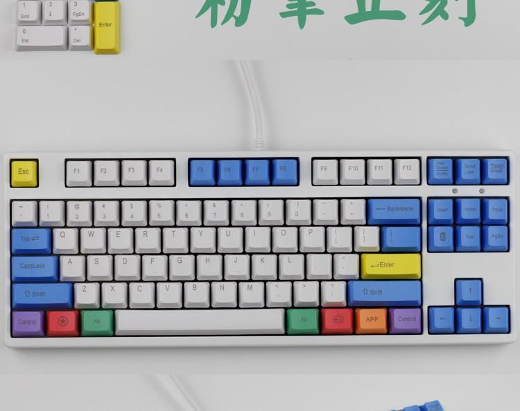 giz tampas das teclas de teclado mecânico
