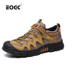 Туфли мужские прогулочные из натуральной кожи резиновая подошва
