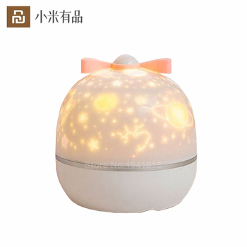 Youpin Cosmos Star Projector Lamp LED Starry Sky Projection Lamp Bed Children's Bedroom Bedside Sleep Desk Night Light Lamp