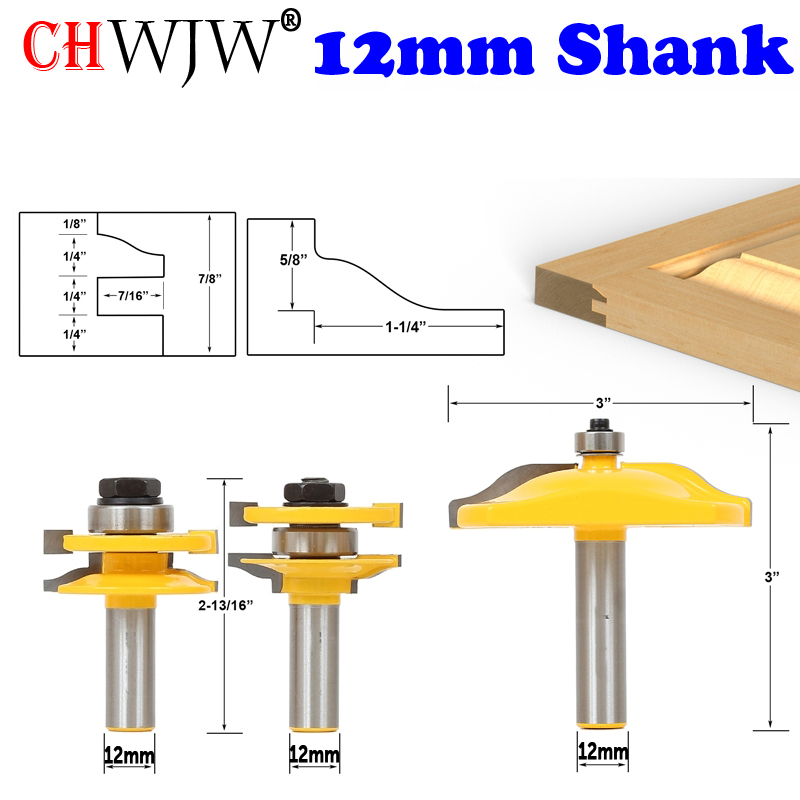 1-3PCS12mm Shank Rail & Stile Router Bits-Matched Standard Ogee Door Knife Woodworking Cutter Tenon Cutter For Woodworking Tools