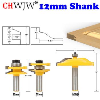 1-3PCS12mm szyna trzonka i Stile Router bit-dopasowane standardowe Ogee drzwi nóż frez do drewna czop frez do obróbki drewna narzędzia tanie i dobre opinie CHWJW Węglika Głowica frezarska 12335_12 as picture show TICN