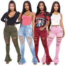 Fashion Women's All-Match Washable Hole Stitching Micro Flared Jeans