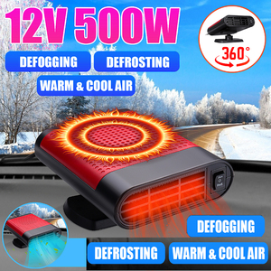 12V 500W Car Auto Heater Air Purifier Cooler Dryer Demister Defroster 2 in 1 Hot Warm Fan Truck Van(China)