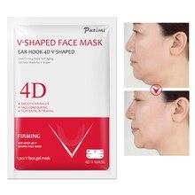 Putimi Lifting Face Masks V Shape Face Slim Chin Check Neck