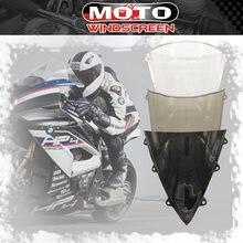 Дисковое ветровое стекло mtx wsd01 для мотоцикла ducadi 1098
