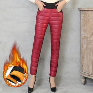 Pants Winter Trousers Women's Windproof Outwear Thickening High-Waist Femme Keep-Warm