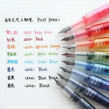 Novelty Pens Fountain-Pen Pilot Steel-Pen Gift Fashion Cute Luxury Japan Petit JIANWU