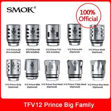 Oryginalny SMOK TFV12 Prince cewka rodzina Q4 X6 T10 M4 Mesh Strip RBA rdzenie dla smok tfv12 książę zbiornik X-PRIV G-PRIV 2 Mag I-PRIV tanie tanio SMOK TFV12 Prince Coil SMOK TFV12 Prince Tank DS Dual 0 4ohm (40-100W BEST 60-80W) 0 15ohm (50-120W BEST 80-100W) 0 12ohm (60-120W BEST 80-110W)