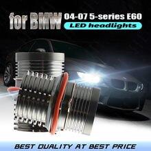 Дневной светильник Гарантия 6000K IP65 светодиодный ультра яркий для 04-07 BMW 5-series E60 525i 525xi 530i 530xi 545i 550i светодиодный Ангельские глазки светильник