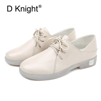 British Style Lace Up White Shoes Women Oxfords 2020 Spring New Top Layer Soft Cowhide Causal Ladies Flats Sneakers Plus Size 43