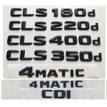 3d Черный для mercedes benz cls180d cls200d cls220d cls250d