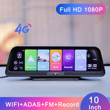 "4G Mobil Kamera GPS 10 ""Android 8.1 Mobil DVR Kaca Spion Wifi 1080P Video Perekam Pencatat DASH cam DVR Parking Pemantauan(China)"