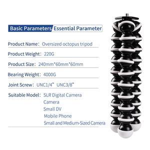 Image 4 - الأخطبوط مرنة كبيرة L حامل ثلاثي القوائم Gorillapod للهاتف Telefon الهاتف المحمول الذكي Dslr وكاميرا الجدول مكتب ترايبود صغير