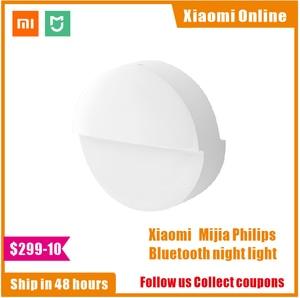Image 1 - 2020 nouveau Xiaomi Mijia Philips Bluetooth veilleuse LED Induction couloir nuit lampe infrarouge télécommande corps capteur pour B