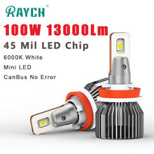 Raych conduziu o farol do carro h7 h11 h4 alto/baixo feixe carro conduziu o farol 9005 9006 lâmpada do carro 100w 13000lm 6000k branco canbus nenhum erro