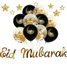 Ballons Eid Mubarak en Latex, décorations de Ramadan Kareem Eid, banderole, étoile, lune, fournitures de fête, 2020