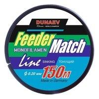 Black fishing line Dunayev feeder match sinking Black (diameter 0.20mm., load 4.0 kg.)