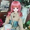 Tooru 1/3 Oueneifs BJD SD Doll  Ran Girl Slender Body Free Eye Balls Fashion Shop 1