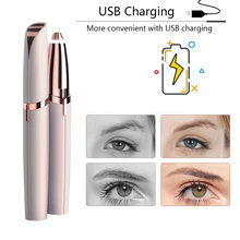 USB Recharge Electric Eyebrow Hair Trimmer Women Painless Portable Precision Brows Remover Razor Dropshipping