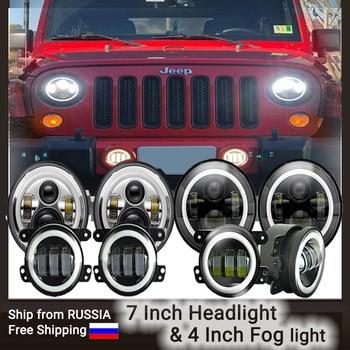 Faros delanteros LED de 7 pulgadas + luz antiniebla Led de 4 pulgadas y 30W y luz para correr Ojos de Ángel para Jeep Wrangler JK JKU 2007-2017Rubicon Sahara